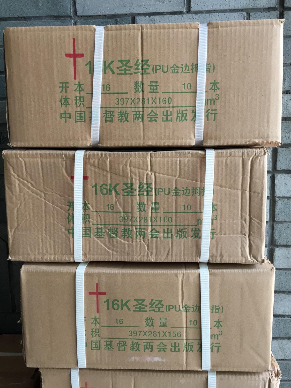 Hangzhou Bible Distribution pt - 3 cartons of Bibles-min