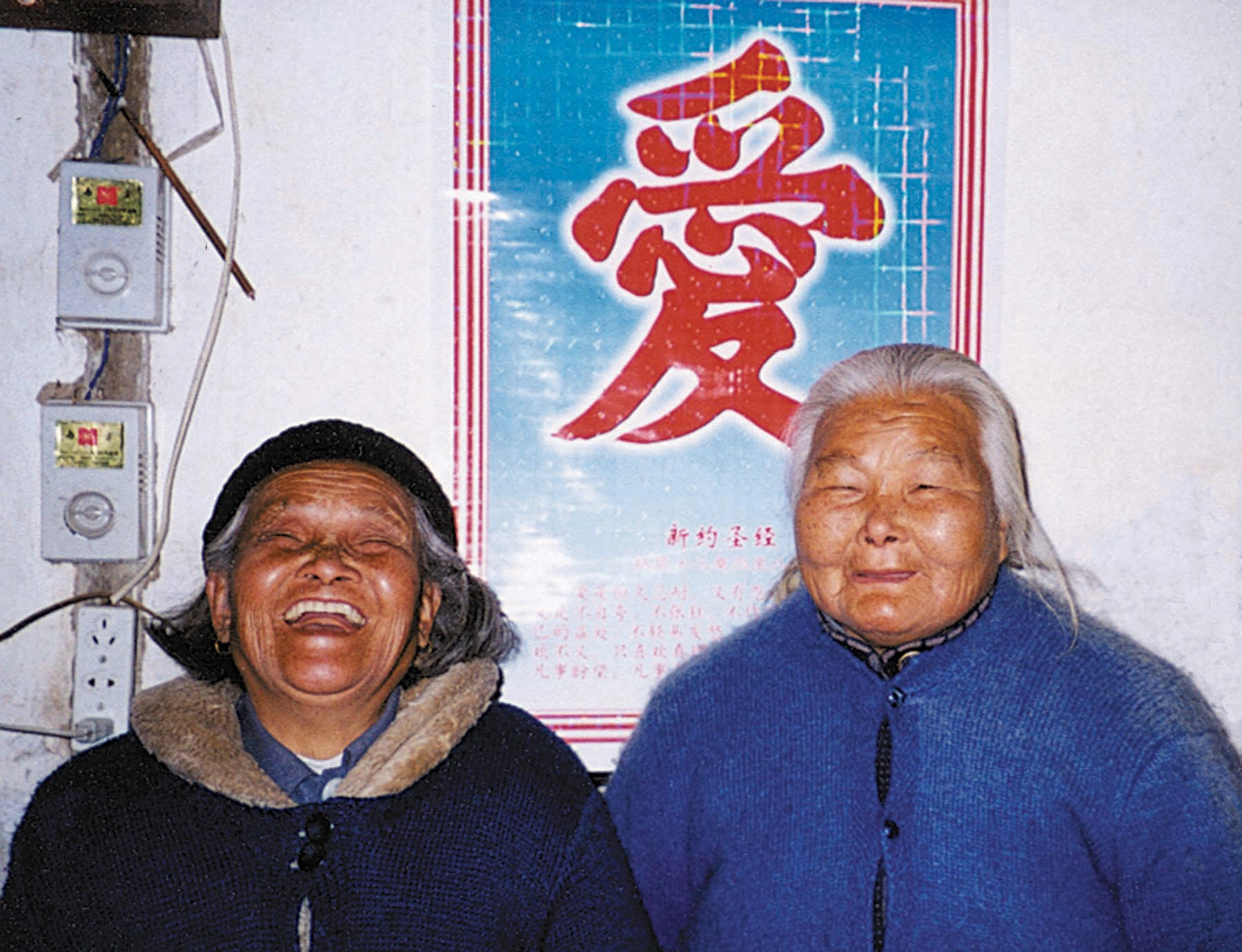 Two-chinese-elderly-women-laughing-2-min