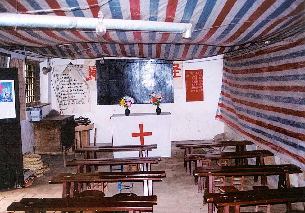 Vlg mtg pt-tarp for rain-Mei Cnty-Shanxi-min