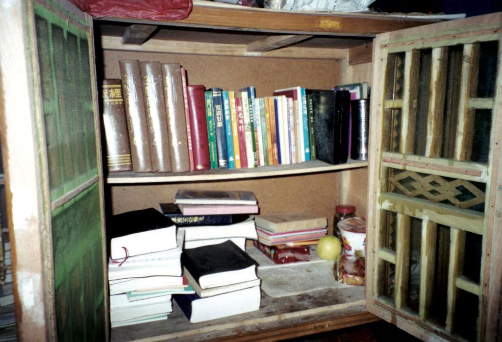 Vlg-pastor's-library---Yincheng,-Shandong-min