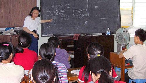 qualified-teachers-min