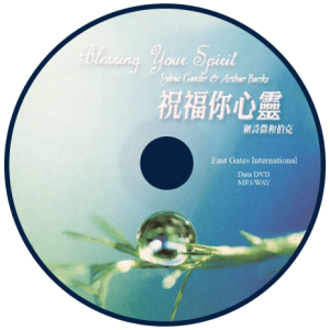 cd-2-min